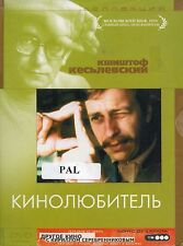 Amator Kinolubitel DVD PAL K.Kieslowski LANGUAGE: POLISH,RUSSIAN