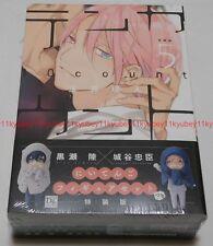10 Ten Count Vol.5 Special Edition Manga w/Kurose Riku Shirotani Tadaomi Figure