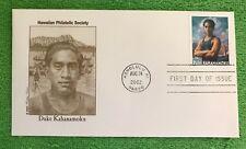 FDC Duke Kahanamoku God Father of Surfing 2002 Hawaiian Philatelic Society GIFT