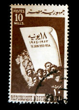 Egypt  iStamp 1954  /  One Year Anniversary  of Republic  / Brown   Used