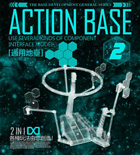 Dragon Momoko commom Action Base for Bandai MG 1/100 HG 1/144 Gundam