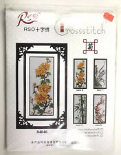 Rso Beautiful Floral Cross Stitch Kit Instructions in Chinese Brand New
