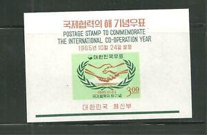KOREA 1965 SC:485a H, OG (U38)