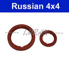 2 x Simmerring Dichtring Kurbelwelle hinten + vorne Lada 2101-2107, Niva 2121