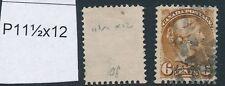 CANADA, 1873 6c yellow-brown P11½x12, SG98, cat £55