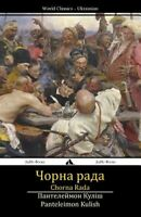 Chorna Rada: The Black Council (Ukrainian), Brand New, Free shipping in the US