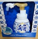 Tokyo Disney Resort Limited Mickey And Minnie Hand Soap Dispenser From Japan