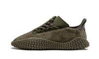 Men's Brand New Adidas Kamanda 01 NBHD Athletic Fashion Sneakers [B37340]