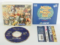PC-Engine SCD MIGHT AND MAGIC III 3 with SPINE * PCE Grafx Japan Game pe