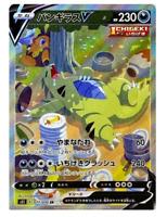 "Pokemon Card Game ""Tyranitar V(ICHIGEKI)"" 【SR(SA)】077/070 s5R Limited Japan"