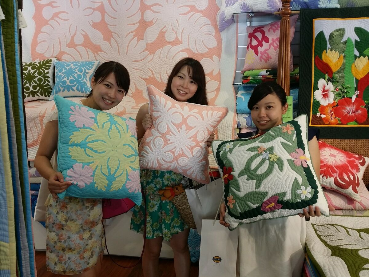 Honolulu Quilt Collection