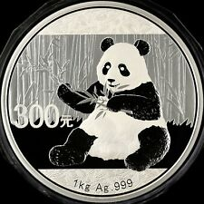 One Sheet (2 Pieces) of China 2017 Silver 1 Kilo Panda Coins