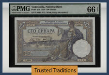 Tt Pk 27b 1929 Yugoslavia National Bank 100 Dinara Pmg 66 Epq Oversize Beauty!