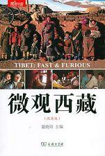 1-minute china - Tibet: Fast & Furious