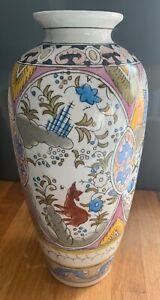 Vintage Portuguese Ceramic Vase Collectible Decorative Hand Painted Portugal