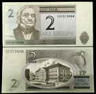 Estonia 2 Kroono 1992 Banknote World Paper Money UNC Currency Bill Note