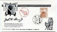 1951 John Glenn American Space Orbit Globe Spaceship Atlas Missile NASA SIGNED ?