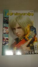Animania Ausgabe 3 2015 Final Fantasy Type-0 HD
