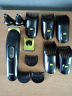 Braun MGK3020 Rechargeable Cordless Beard Trimmer and Hair Clipper Mens Shaver