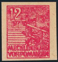 SBZ, MiNr. 36 y f G U, ungezähnt Gummidruck, postfrisch, Attest Kramp, Mi. 750,-