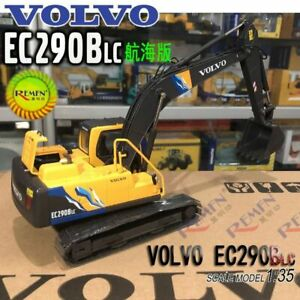 1/35 VOLVO EC290B LC Nautical Edition Hydraulic Excavator Engineering Machinery