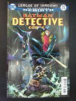 DC Comics:BATMAN: DETECTIVE COMICS #956 JULY 2017 # 29G77
