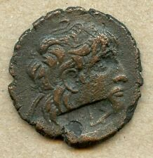New ListingAncient Greek Bronze Sea Salvaged Shipwreck Coin 29mm with Two Counterstamps!