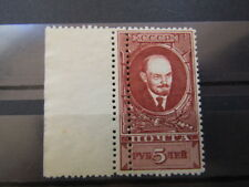 Russia Stamps, July 1925, Scott 302a,V.I. Lenin,Error -Double Perforated Mnh Og