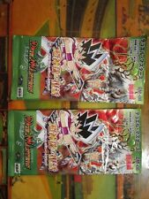 DUEL MASTERS JAPANESE booster pack lot