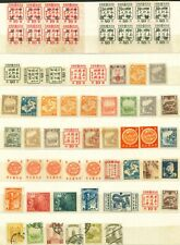 *A small coll of Manchukuo stamps x64, only 6 used