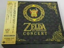 The Legend of Zelda 30th Anniversary Concert Limited CD + DVD Japan NEW