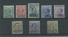 OCCUPAZIONI GERUSALEMME 1909/11 SOVR. 8V. *