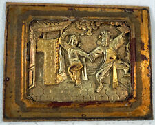 Chinese Gilt Wood Carving Panel Good Relief People Old Wax Seal on Back 15 of 15