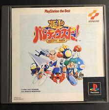 Gokujyo Da! Parodius Deluxe Pack NTSC-J PS1 PSX