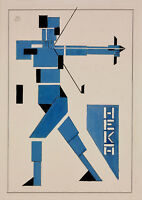 Painting Van Doesburg The Archer Xxl Wall Canvas Art Print