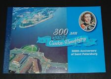 Russia 2003 souvenir booklet 300th anniversary St. Petersburg Scott cv $750
