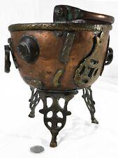 Alchimie chaudron alchimiste arabe cuivre alliage ésotérisme copper cauldron old