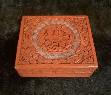 Antique Chinese Carved Cinnabar Lacquer Box 19th/20th c., Republic Period #4