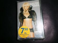"BRITNEY SPEARS ""Greatest Hits: My Prerogative"" RARE New Bulgarian CASSETTE TAPE"