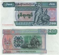 Birmanie - 200 Kyats - Neuf - UNC