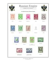 Ruskystamps Russia Colour Stamp Album Pages Years 1858-1991: FREE PDF Delivery