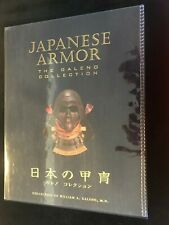 JAPANESE ARMOR THE GALENO COLLECTION BRAND NEW UNREAD BEAUTIFUL