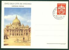 Vatican City 1949 25L FDC Postcard, All Line Same, Basilica Picture