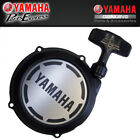 YAMAHA OEM PULL STARTER YFM350ER BIG BEAR WARRIOR KODIAK 1UY-15710-00-00