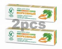 X2pcs Neva Cosmetics Facial Cream Carrot Anti Aging Softens Moisturizes Skincare