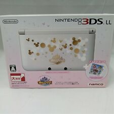Nintendo 3DS Ll SPR-001 Disney Magic Castillo Mi Happy Life 2013/3DS Software