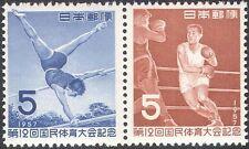 Japón 1957 Boxeo/gimnasia/deportes/reunión de atletismo/Juegos 2v pr (n29778)