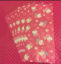 Sanrio Hello Kitty 2014 Holiday 5pc Paper Gift Bags