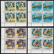 1992 germany Set Sc#B724-7 Mi#1592-5 Corner Margin Blocks MNH