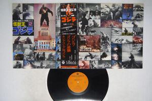 OST GODZILLA COLUMBIA CZ-7057 Japan OBI MONO VINYL LP